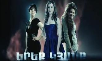 Ereq Kyanq - Episode 47