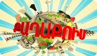 Qaxaqum Banakum - Episode 113 - 13.03.2013